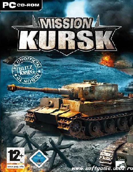 Перейти к этой категории. Блицкриг: миссия Курск (2013/Rus).